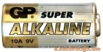 Batteri 10A 9V 5-pack