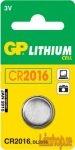 Batteri CR2016 3V