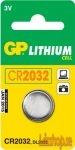 Batteri CR2032 3V